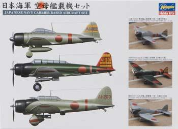 Hasegawa Japanese Navy Carrier-Based Aircraft Set -- Plastic Model Airplane Kit -- 1/350 Scale -- #72130