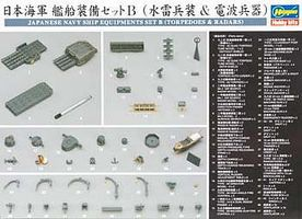 Hasegawa Japanese Navy Ship Equip Set B Torpedoes Plastic Model Ship Accessory 1/350 Scale #72141