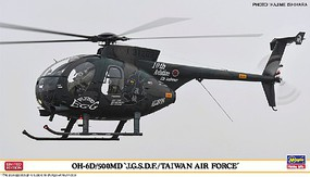 Hasegawa OH6D/500MD JGSDF/Taiwan AF Observation/Trainer Helicopter (Ltd Edition) 1/48 Scale #7474