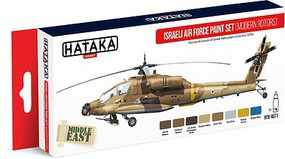 Hataka Red Line (Airbrush-Dedicated)- Israeli AF Helicopter Modern Rotors Since Late 1970s Paint Set (8 Colors) 17ml Bottles