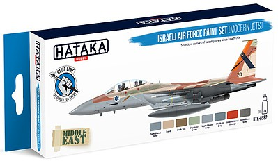 Hataka Blue Line (Brush-Dedicated)- Israeli AF Modern Jets Since Late 1970s Paint Set (8 Colors) 17ml Bottles