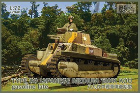 IBG Type 89 Kou Gasoline Late Japanese Tank Plastic Model Military Vehicle Kit 1/72 #72040