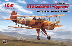 ICM WWII Japanese Ki86a/K9W1 Cypress Training Aircraft Plastic Model Airplane Kit 1/32 #32032