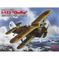 ICM I-153-Chaika WWII Soviet Biplane Fighter Plastic Model Airplane Kit 1/48 Scale #4809
