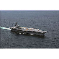 Italeri USS George H.W. Bush CVN 77 Plastic Model Military Ship Kit 1/720 Scale #555534