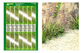 JsWorks Multi-Scale Typical Grasses (Colored Paper)