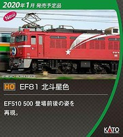 Kato EF81 North Star