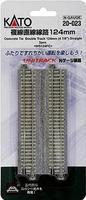 Kato Concrete Tie Double-Track Straight - 4-7/8 N Scale Nickel Silver Model Train Track #20023