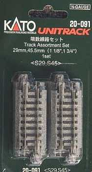 Kato USA Inc Track Assortment Set - 1-1/8'', 1-3/4'' -- N Scale Nickel Silver Model Train Track -- #20091