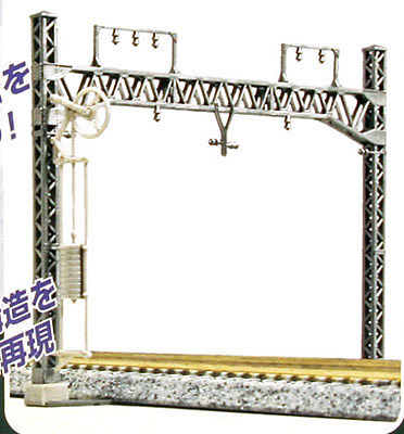 Kato Double Track Catenary Poles Warren Truss (6) N Scale Model Railroad Trackside Accessory #23063