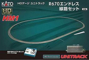 Kato Unitrack HM1 Basic Oval Set w/Power Pack HO Scale Nickel Silver Model Train Track #3104
