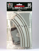 Kato Unitram Street Track Left Curve 45-Degree N Scale Model Railroad Road Accessory #40101