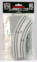 Kato Unitram Street Track Right Curve 45-Degree N Scale Model Train Roadway Accessory #40102