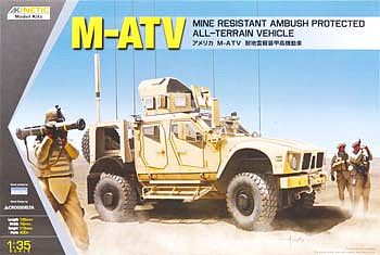 Kin-Craft 1/35 MRAP All-Terrain Vehicle (M-ATV)