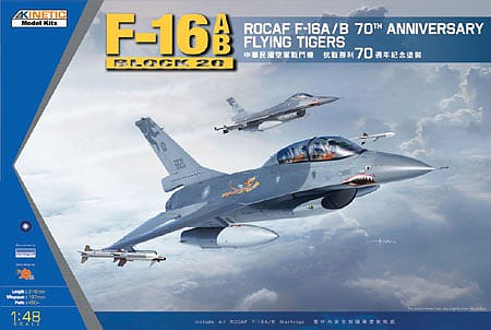 Kinetic-Model ROCAF F-16A/B 70th Anniversary Flying Tigers Plastic Model Airplane Kit 1/48 Scale #48055