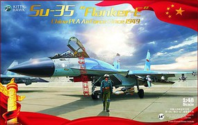 KittyHawk 1/48 Su35 Flanker E Chinese PLAAF Since 1949 Fighter (New Tool)