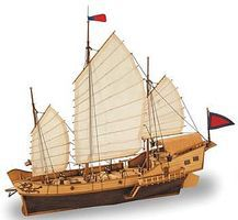 Latina 1/60 Red Dragon Chinese Junk