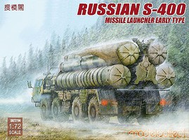 Model-Collect 1/72 Russian S400 Missile Launcher Early Type