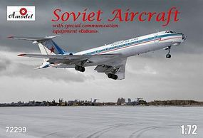 A-Model-From-Russia Tu134AK Balkani Soviet Airliner Plastic Model Airplane Kit 1/72 Scale #72299