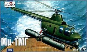 A-Model-From-Russia Mi1MG Soviet Recon/Rescue Helicoper w/floats Plastic Model Helicopter Kit 1/72 Scale #7238