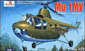 A-Model-From-Russia Mi1MU Soviet Helicopter Plastic Model Helicopter Kit 1/72 Scale #7250