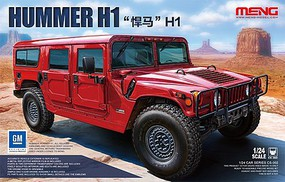 Meng Hummer H1 Plastic Model Truck Kit 1/24 Scale #cs002