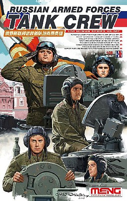 Meng Model Kits 1/35 Russian Armed Forces Tank Crew Figure Set (4)