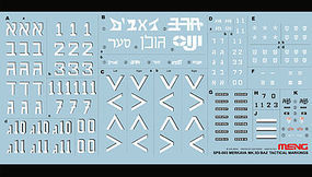 Meng Tactical Markings Merkava Plastic Model Vehicle Decal 1/35 Scale #sps003