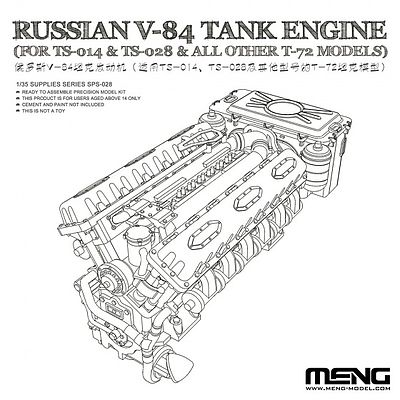 Meng Russian V-84 Tank Engine Plastic Model Vehicle Accessory 1/35 Scale #sps028