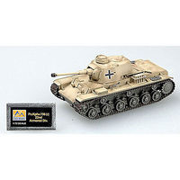 MRC PzKpfw 756(r) Tank 22nd Armored Div. Tan ( Pre-Built Plastic Model Tank 1/72 Scale #36285