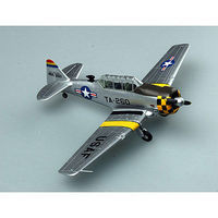 MRC US T-6 Texan 6147 TCS/Seoul 52 Pre-Built Plastic Model Airplane 1/72 Scale #36318