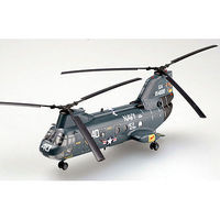 MRC CH46D Sea Knight CH46D HC3 DET104 154000 Pre-Built Plastic Model Helicopter 1/72 #37001