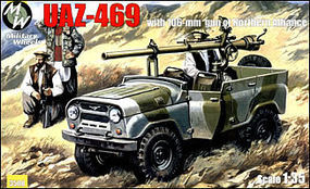 Military-Wheels-Mode UAZ469 Soviet Army Car with 106mm Gun Plastic Model Military Vehicle Kit 1/35 Scale #3508