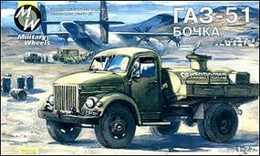 Military-Wheels-Mode GAZ51 Russian Fuel Truck Plastic Model Military Vehicle Kit 1/72 Scale #7209