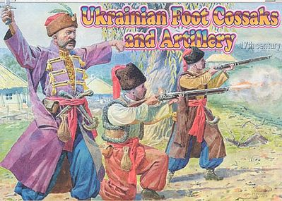 Orion Ukrainian Foot Cossacks & Artillery XVII Century Plastic Model Military Figure 1/72 #72013
