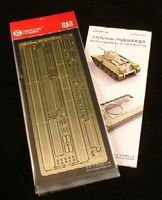Orange 1/35 T34/76 Model 1942 Tank Upgrade Set for AFV