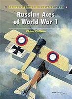 Osprey-Publishing Aircraft of the Aces - Russian Aces WWII Military History Book #ace111