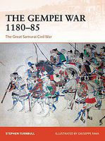 Osprey-Publishing The Gempei War 1180-85 Military History Book #cam297