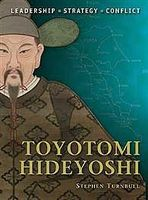 Command Toyotomi Hideyoshi Military History Book #cd6