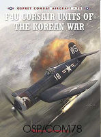 Osprey-Publishing F-4U Corsair Units of the Korean War Military History Book #com78