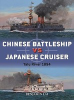 Osprey-Publishing Duel- Chinese Ironclad Battleship vs Japanese Protected Cruiser Yalu River 1894