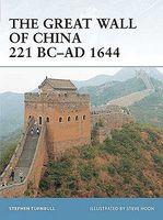 Osprey-Publishing The Great Wall of China 221 BC Military History Book #for57