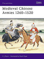 Osprey-Publishing Medieval Chinese Armies Military History Book #maa251