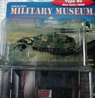 Pegasus Type 90 JGSDF Tank w/Mine Roller (Assembled) Pre-Built Plastic Model Tank 1/144 Scale #634