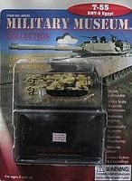 Pegasus T55 Egyptian Camouflaged Tank w/KMT5 (Assembled) Pre-Built Plastic Model Tank 1/144 #635
