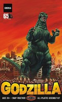 Polar-Lights 1-250 GODZILLA   (SNAP)