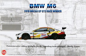 Platz-Model 1/24 BMX M6 2018 Macau GP GT3 Winner Race Car