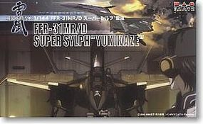 Platz-Model Yukikaza- FFR31MR/D Super Sylph Aircraft Plastic Model Airplane Kit 1/144 Scale #ssy3
