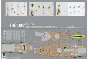 Pontos USS Missouri BB63 1945 Wood Deck for TSM Plastic Model Ship Accessory 1/200 Scale #20002
