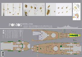 Pontos USS Iowa BB61 1944 Wood Deck for TSM Plastic Model Ship Accessory 1/200 Scale #20004